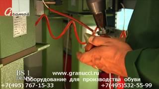 Машина разглаживания заготовки на колодке Colli BS 1