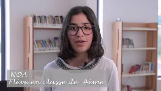 École Beth Israël│Montmagny (95)