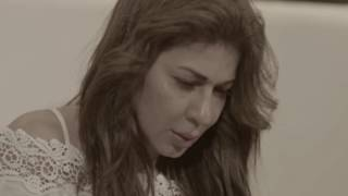 تحميل اغاني ألين خلف - مش معقول MP3