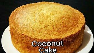Coconut Cake Recipe | Cake Recipe | Coconut Cake