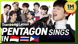 K-POP STARS sing in THREE Languages🎤| INA/TAG/RUS | PENTAGON | TRANSONGLATION