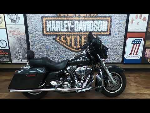 2007 Harley-Davidson® Street Glide®