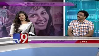 Actress Anjali, Director Ashok on Chitrangada
