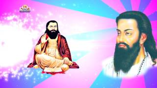 Lal guru Ravidas de brand new GURU Ravidas bhajan 2017 by Sukha Bagowalia 09888246712