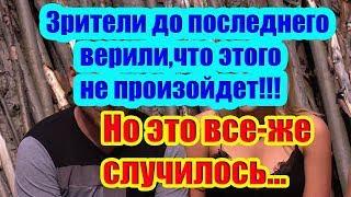 Дом 2 Новости 31 Августа 2018 (31.08.2018) Раньше Эфира