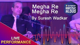 Suresh Wadkar Live Performance | Megha Re Megha Re | Artist Aloud
