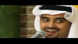 تحميل اغاني عبدالهادي حسين - ضمني MP3