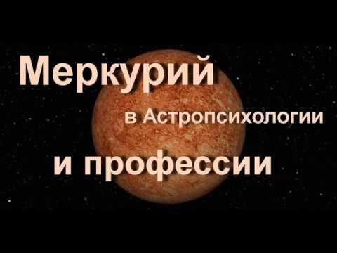 Звездный год в астрологии