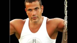 Amr Diab...Ah Min El Foraa | عمرو دياب...اه من الفراق
