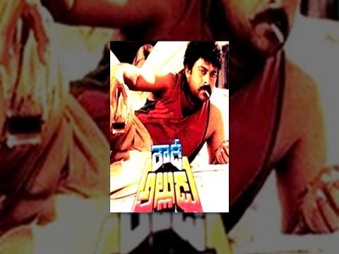 Rowdy Alludu || Telugu Full Movie || Chiranjeevi, Sobhana, Divya Bharathi