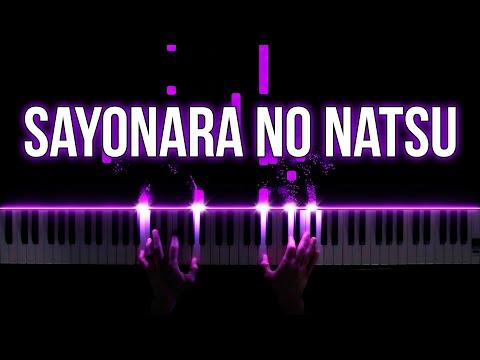 Sayonara no Natsu (Summer of Farewells) - From Up on Poppy Hill | Piano