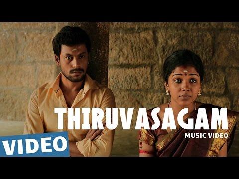 Thiruvasagam