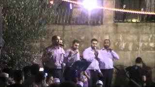 اغاني طرب MP3 فرقة القدس في باب حطة - رمضان تحميل MP3