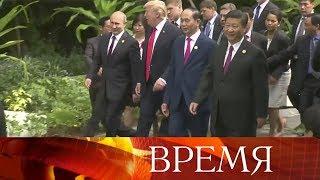 Владимир Путин иДональд Трамп провели встречу «наногах» вовремя второго дня саммита АТЭС.