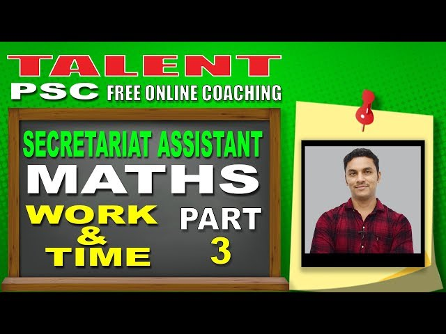 Easy Method to Solve Work & Time Problems | MATHS Tricks | Secretariat Assistant | PSC Degree Level