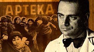 Jaką substancję wytwarzał polski aptekarz z getta w Krakowie? Niemcy nie mogli się o tym dowiedzieć