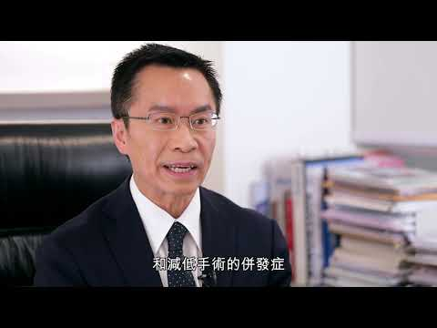 中卓醫務-Coronary Heart Disease and Percutaneous Coronary Intervention (PCI) (Cantonese video with traditional Chinese subtitle)