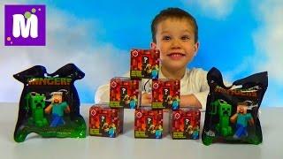Майнкрафт сюрпризы распаковка коробочек и пакетиков с игрушками Minecraft