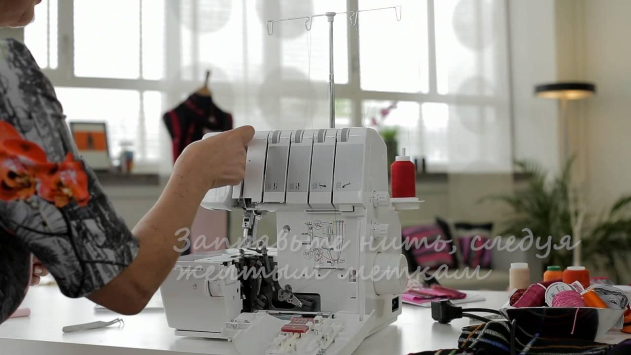 BERNINA L 450: Видео инструкция 3/8