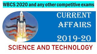 CURRENT AFFAIRS 2019 || SCIENCE AND TECHNOLOGY RELATED|| WBCS 2020 AND OTHER COMPETITIVE EXAMS