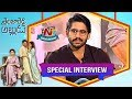 Naga Chaitanya Special Interview About Sailaja Reddy Alludu Movie | Anu Emmanuel | NTV Ent