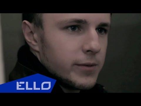 BiLLy Fire - Брось Меня