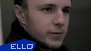 BiLLy Fire - Брось Меня / ELLO UP^ /