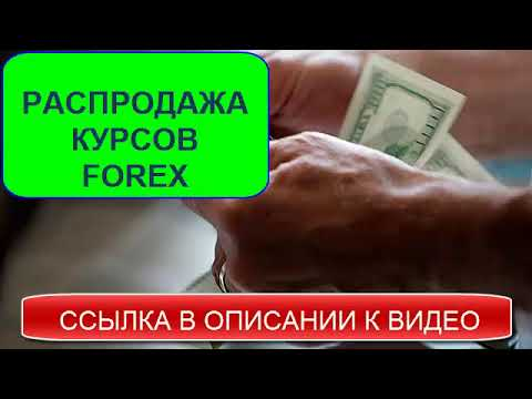 Forexpeoples