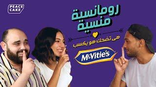 رومانسية منسية ٢ - حلقة ٢٢ - سلمى إبراهيم