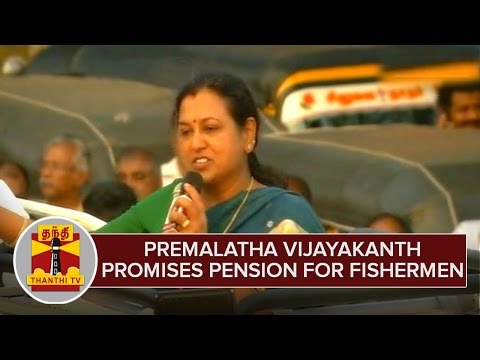 Premalatha-Vijayakanth-promises-Pension-for-Fishermen-above-60-years-ThanthI-TV