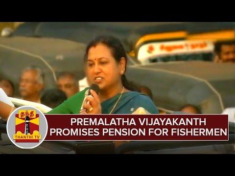 Premalatha-Vijayakanth-promises-Pension-for-Fishermen-above-60-years-ThanthI-TV