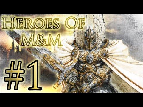 Коды от герои меча и магии 4