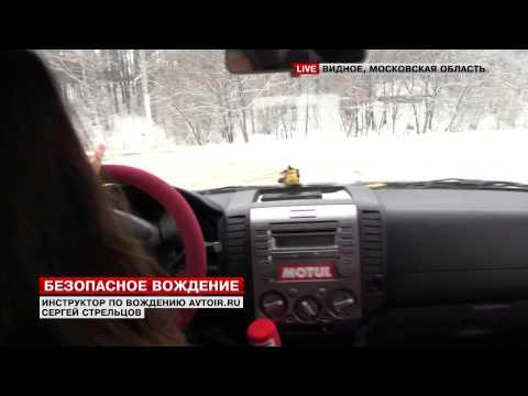 Avtoir.ru - советы безопасного вождения