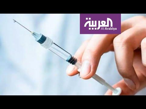 العرب اليوم - شاهد: علماء يتوصلون إلى حقن هرمونية جديدة لتقليص الوزن في أسابيع