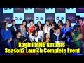 Ragini MMS Returns Season2 Launch | Sunny Leone, Ekta Kapoor, Divya Agarwal, Varun Sood