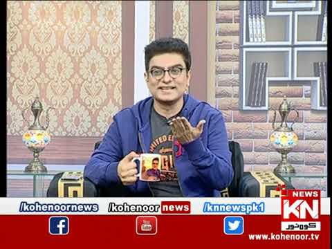 Good Morning With Dr Ejaz Waris 13 November 2020 | Kohenoor News Pakistan