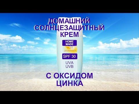 Недорогой крем для лица с защитой от солнца и пигментных пятен