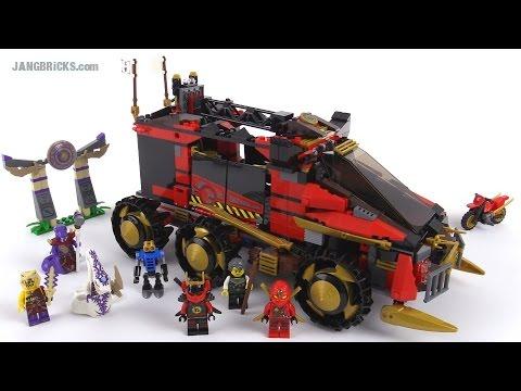 LEGO® NINJAGO™ Секретная база данных ниндзя 70750