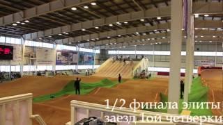Саранск 4x на BMX февраль 2013