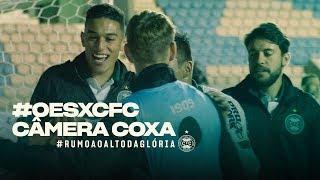 #OESxCFC - Câmera Coxa