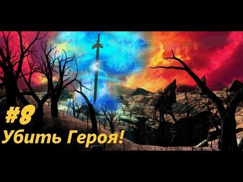 Nodvd для герои меча и магии 5