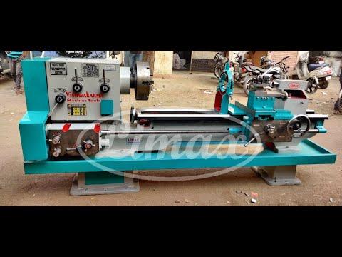 All Geared Lathe Machine - 9 Feet