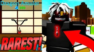GETTING THE DRAGON AMULET IN ANIME TYCOON SIMULATOR!! *RAREST* (Roblox)