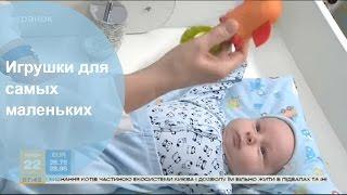 Мама-блог. Выпуск 12 - Какие игрушки полезны для младенцев