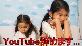 YouTube辞めます。himawari-CH