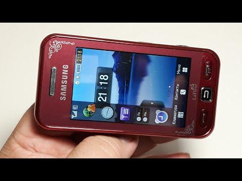 Мобильный телефон Samsung (Самсунг) La Fleur GT-S5230 garnet red | Rebuild broken phone