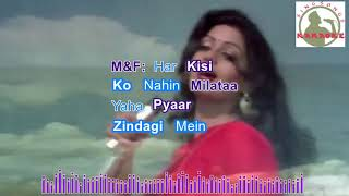 Har Kisiko Nahin Milta Hindi karaoke for Male singers with lyrics