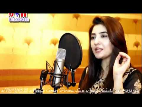 Gul panra New HD song 2017 Ishq ziyada tuje sy URDU song