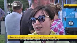 Випуск новин на ПравдаТУТ Львів за 9.08.2017