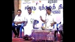 Erode Puthaga Thiruvizha - 14-08-2005 (Part 1) - Nellai Kannan